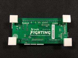 PCB Feet 3mm para PCB Brook (Set de 4)